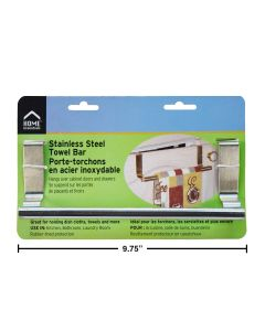 "Stainless Steel Towel Bar - 9.75"" long"