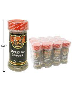 Oregano Leaf~ 28 gram