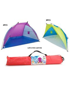 """Shade Beach Tent in Carrying Case ~ 95"""" x 47"""" x 47"""""""