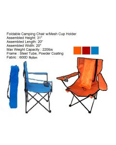 Folding Chair with Cup Holder in Carrying Bag