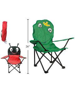 Children's Animal Folding Outdoor Chair