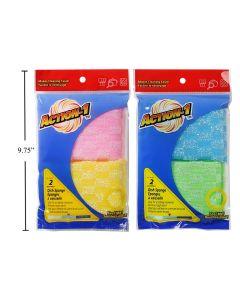 Action-1 Scrubbing Dish Sponges ~2 per pack