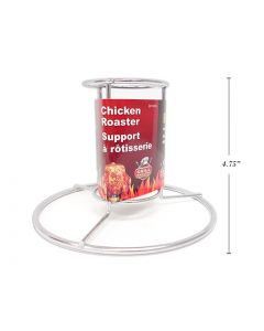 """BBQ Chrome Plated Beer Can Chicken Roaster ~ 6.75"""""""