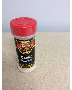Garlic Powder ~ 51 gram