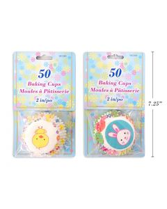 """Easter Baking Cups 2"""" ~ 50/pk"""