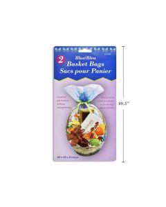 """Easter Blue Basket Bag - 22"""" x 25"""" x 8"""" ~ 2 per pack"""