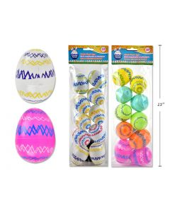 """Easter Zig Zag Printed Fillable Eggs - 2.5"""" ~ 10 per pack"""