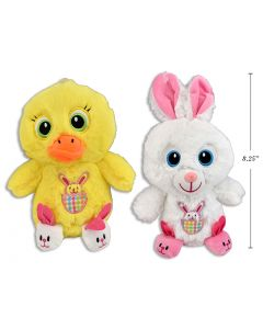 """Easter Plush Animals with Slippers ~ 8.25"""""""
