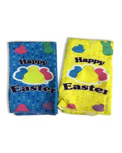 """Easter Printed Kitchen Towel ~ 23"""" x 15.5"""""""