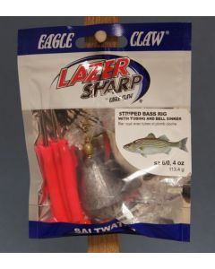 Eagle Claw Weighted Striped Bass Rig w/Pink Tubing & 4oz Bell Weight