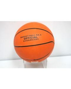 Basketball - Rubber ~ Size 5 {Junior size}