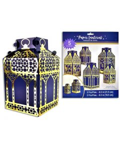Ramadan Hanging Paper Lanterns with Strings ~ 4 per pack