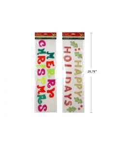 Christmas Banner Gel Clings