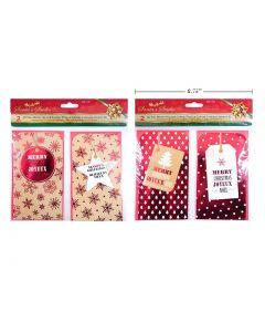 Christmas 3-D Money Card Holder ~ 2 per pack