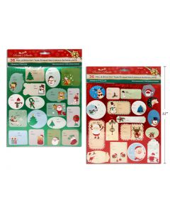 Christmas Holographic Gift Tags ~ 36 per pack