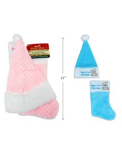 Christmas Baby's First Emroidered Stocking & Hat Set